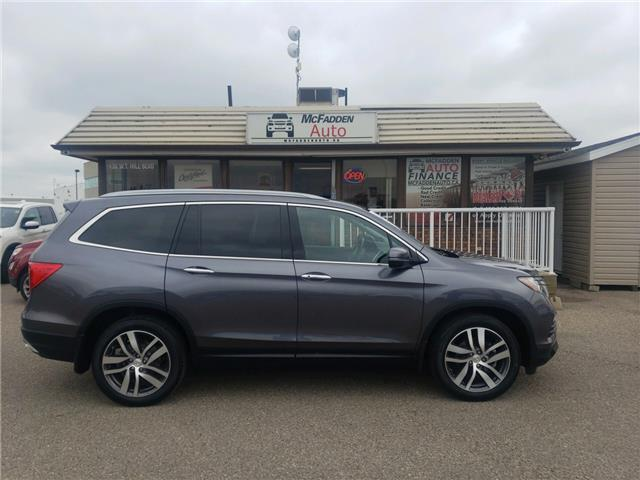 2017 Honda Pilot Touring (Stk: B2252) in Lethbridge - Image 1 of 20