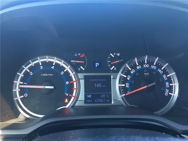 2016 Toyota 4Runner SR5 (Stk: 1725W) in Oakville - Image 20 of 30