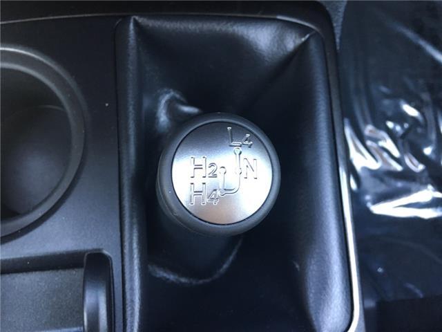 2016 Toyota 4Runner SR5 (Stk: 1725W) in Oakville - Image 25 of 30