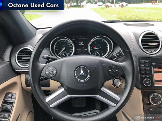 2010 Mercedes-Benz GL-Class Base (Stk: ) in Scarborough - Image 14 of 25