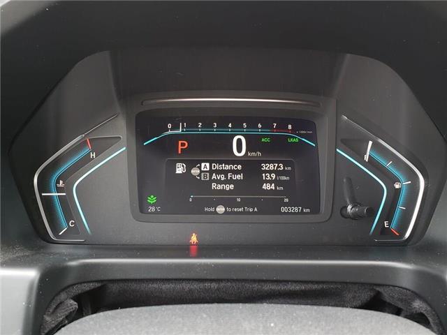 2019 Honda Odyssey Touring (Stk: 19P131) in Kingston - Image 19 of 30
