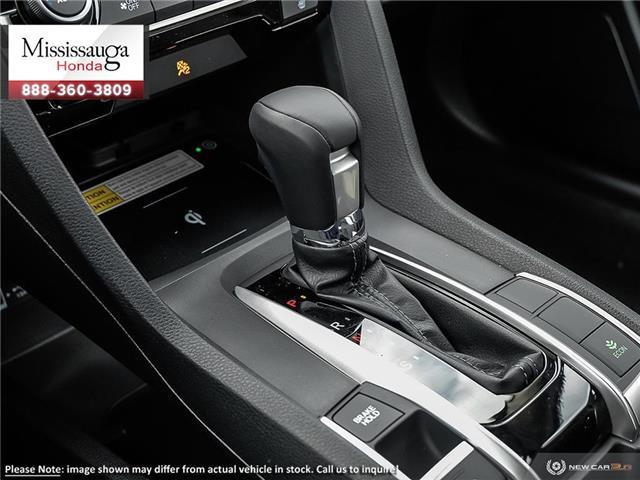 2019 Honda Civic Touring (Stk: 326657) in Mississauga - Image 17 of 23