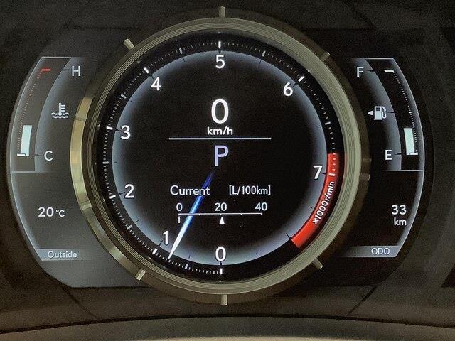 2019 Lexus IS 350 Base (Stk: 1661) in Kingston - Image 17 of 27