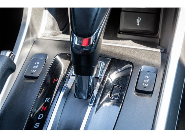 2015 Honda Accord Sport (Stk: U19198) in Welland - Image 23 of 30