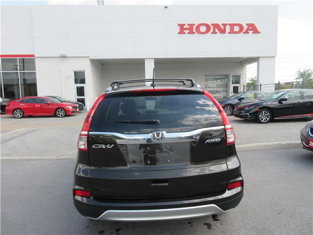 2016 Honda CR-V EX-L (Stk: 26444L) in Ottawa - Image 3 of 15