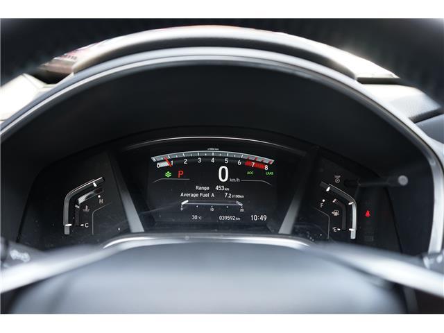 2017 Honda CR-V EX-L (Stk: P7211) in London - Image 2 of 27