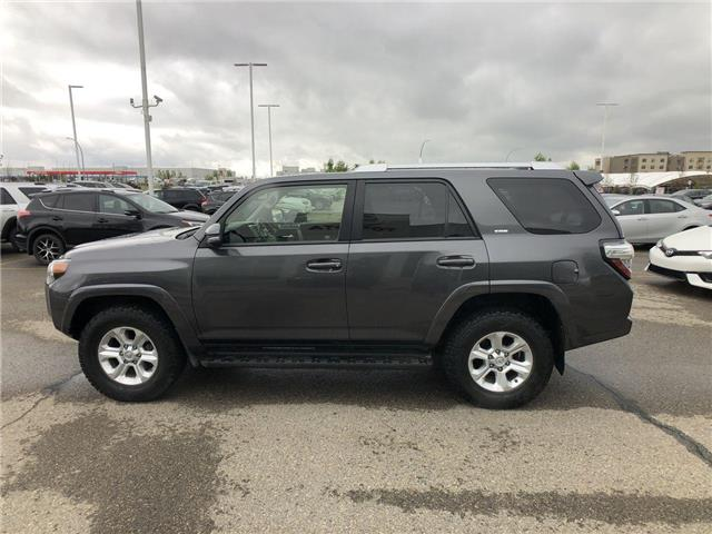 Used Toyota 4Runner for Sale in Calgary | Country Hills Toyota