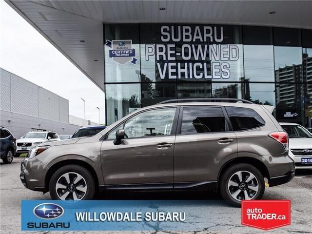 2017 Subaru Forester 2.5i Touring (Stk: P2817) in Toronto - Image 2 of 25