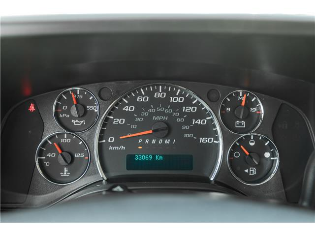 2017 GMC Savana Cutaway 3500 1WT (Stk: CTDR3010) in Mississauga - Image 10 of 17