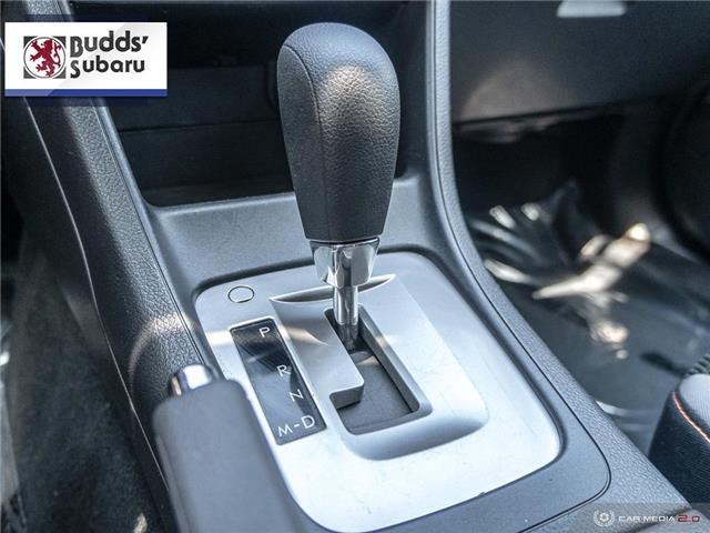 2016 Subaru Crosstrek Touring Package (Stk: PS2124) in Oakville - Image 17 of 25