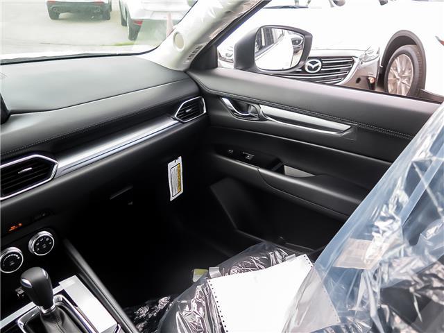 2019 Mazda CX-5 GS (Stk: M6665) in Waterloo - Image 14 of 16