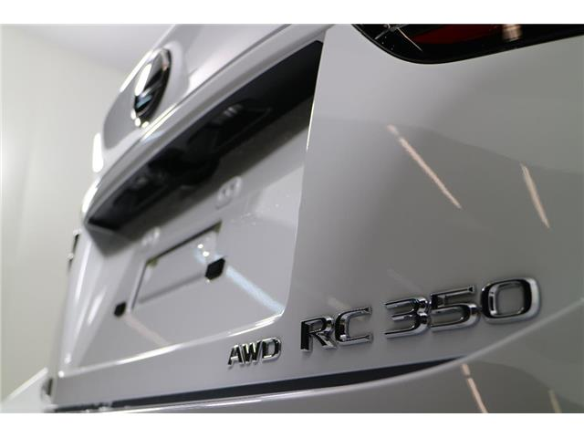 2019 Lexus RC 350 Base (Stk: 297487) in Markham - Image 12 of 29