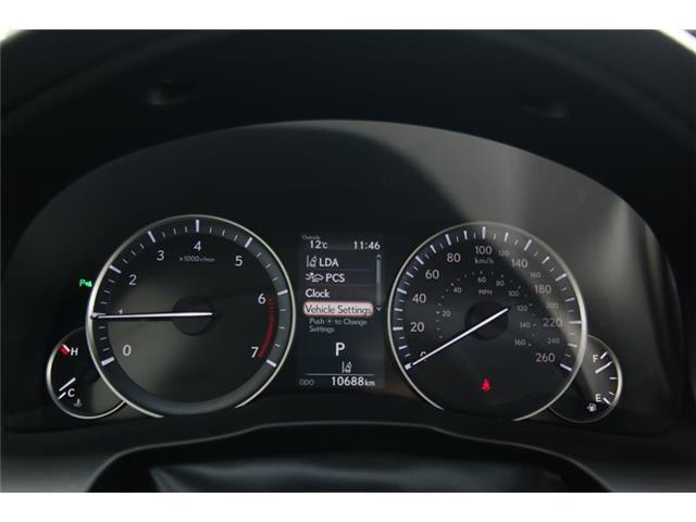 2018 Lexus ES 350 Base (Stk: 190058A) in Calgary - Image 9 of 15
