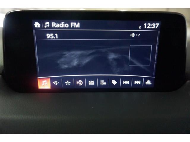 2017 Mazda CX-5 GT (Stk: U7313) in Laval - Image 19 of 24
