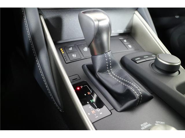2019 Lexus IS 300 Base (Stk: 297554) in Markham - Image 16 of 27