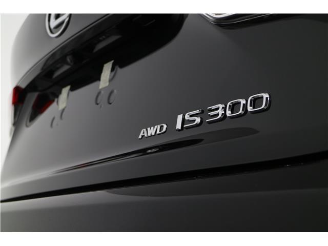 2019 Lexus IS 300 Base (Stk: 297558) in Markham - Image 13 of 30