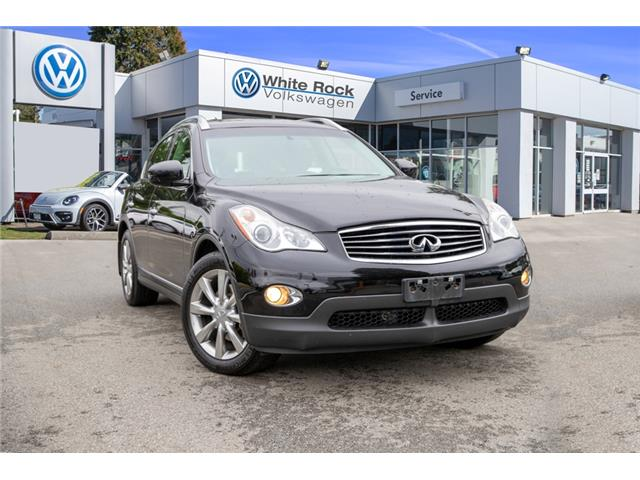 2011 Infiniti EX35 Luxury (Stk: KA564182A) in Vancouver - Image 1 of 29