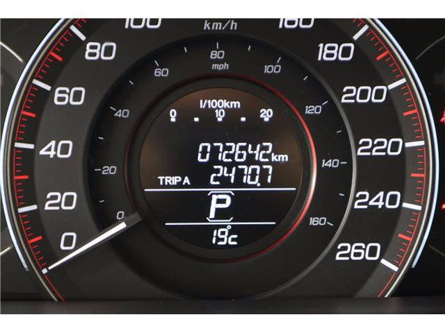 2015 Honda Accord Sport (Stk: 219352A) in Huntsville - Image 23 of 34