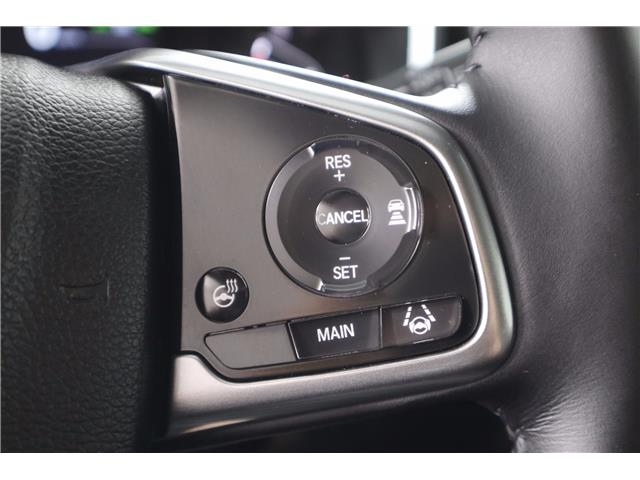 2018 Honda CR-V Touring (Stk: 52518) in Huntsville - Image 25 of 36