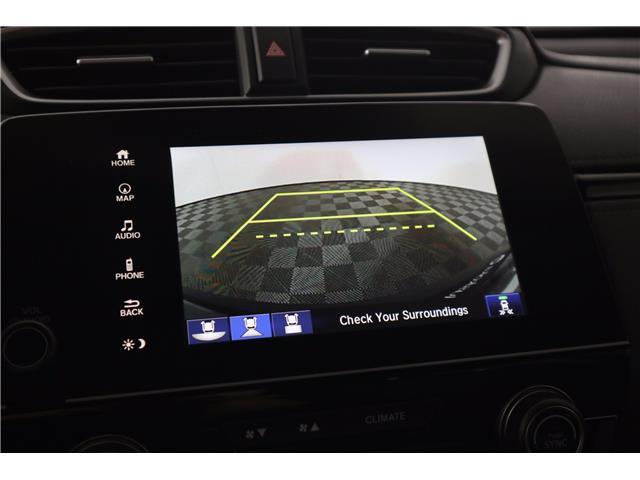 2018 Honda CR-V Touring (Stk: 52518) in Huntsville - Image 28 of 36