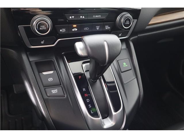 2018 Honda CR-V Touring (Stk: 52518) in Huntsville - Image 30 of 36