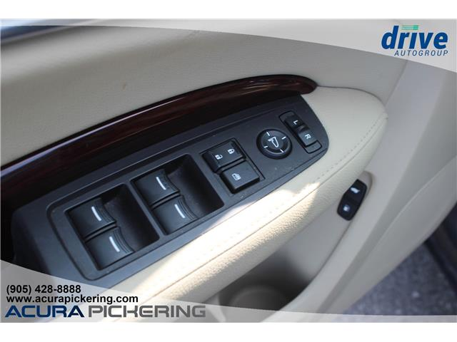 2016 Acura MDX Navigation Package (Stk: AP4885) in Pickering - Image 23 of 32