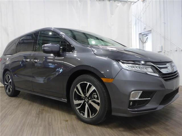 2019 Honda Odyssey Touring (Stk: 1970041) in Calgary - Image 1 of 26