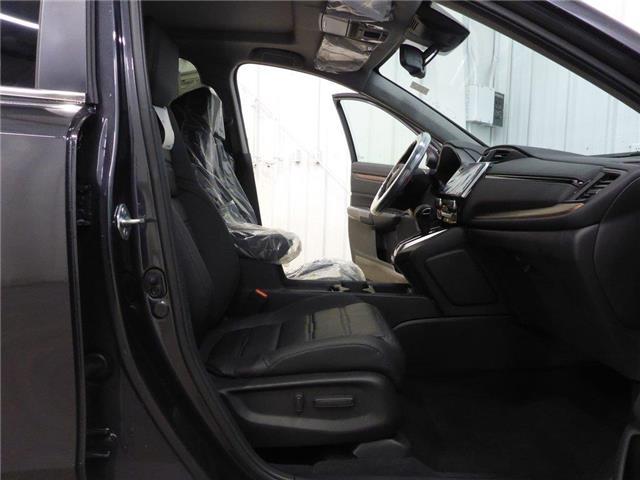 2019 Honda CR-V Touring (Stk: 1950006) in Calgary - Image 15 of 22
