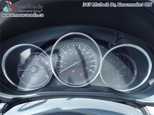 2018 Mazda CX-5 GT (Stk: 14231) in Newmarket - Image 18 of 30