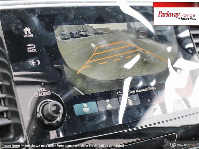 2019 Honda Passport Touring (Stk: 923125) in North York - Image 23 of 23