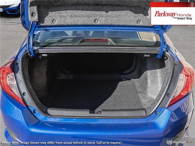 2019 Honda Civic Touring (Stk: 929568) in North York - Image 7 of 23