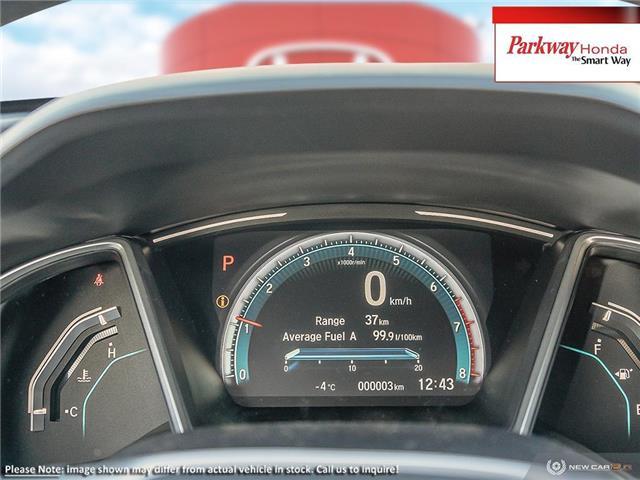 2019 Honda Civic Touring (Stk: 929568) in North York - Image 14 of 23