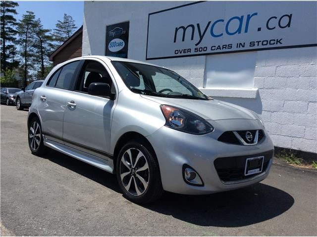 2015 Nissan Micra SR (Stk: 190975) in North Bay - Image 1 of 20