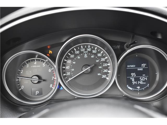 2016 Mazda CX-5 GS (Stk: PP471) in Saskatoon - Image 11 of 23