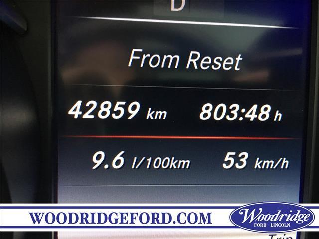 2017 Mercedes-Benz GLC 300 Base (Stk: K-77A) in Calgary - Image 22 of 22