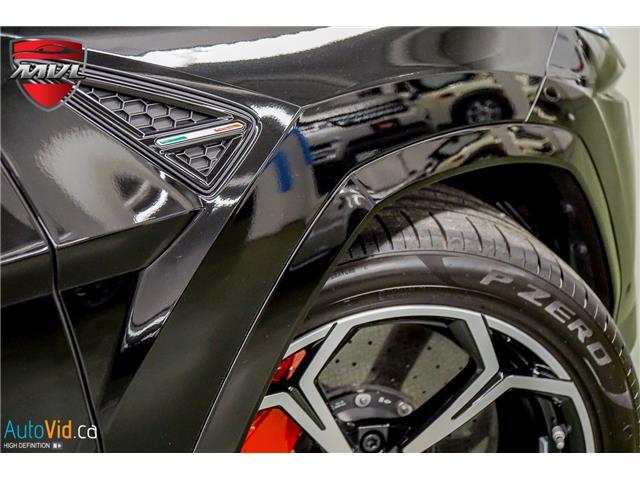 2019 Lamborghini Urus  (Stk: ) in Oakville - Image 15 of 42