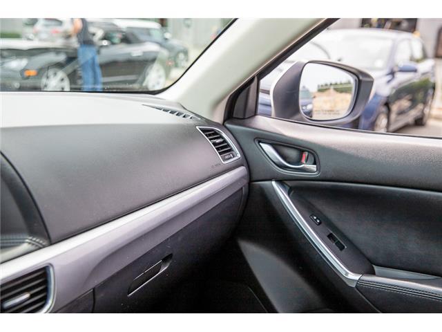 2016 Mazda CX-5 GS (Stk: M1285) in Abbotsford - Image 22 of 24