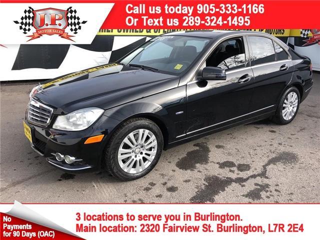 2012 Mercedes-Benz C-Class Base (Stk: 45902) in Burlington - Image 1 of 19