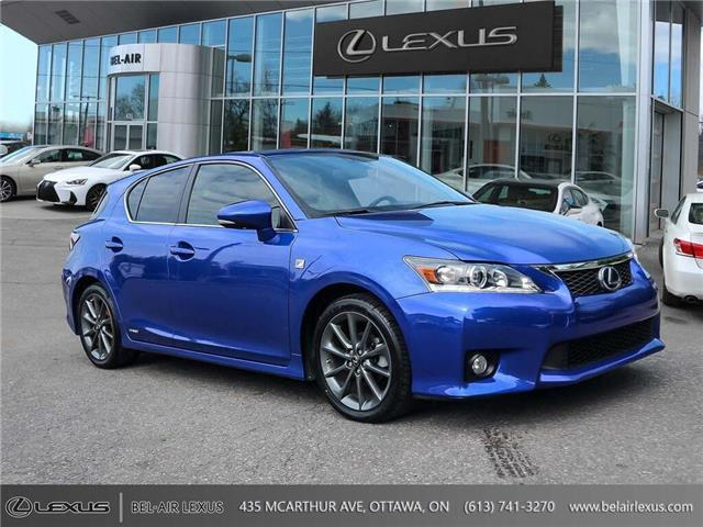 2012 Lexus CT 200h Base (Stk: 970231A) in Ottawa - Image 3 of 29
