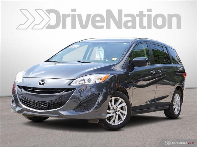 2015 Mazda Mazda5 GS (Stk: F530) in Saskatoon - Image 1 of 25