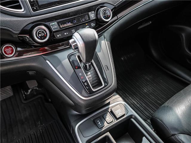 2015 Honda CR-V EX-L (Stk: 19866A) in Milton - Image 26 of 30