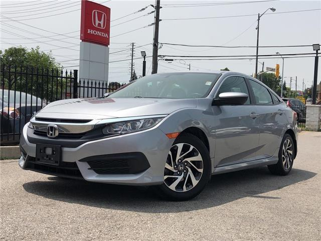 2016 Honda Civic EX (Stk: 58185A) in Scarborough - Image 1 of 22