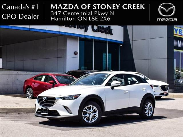 2016 Mazda CX-3 GS (Stk: SU1267) in Hamilton - Image 1 of 27