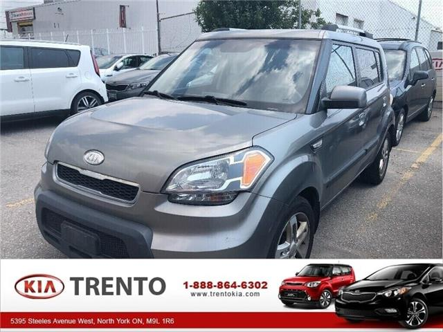 2010 Kia Soul  (Stk: 113554) in North York - Image 1 of 3