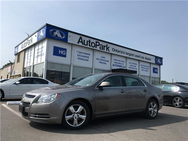 2011 Chevrolet Malibu LT (Stk: 11-01367) in Brampton - Image 1 of 10