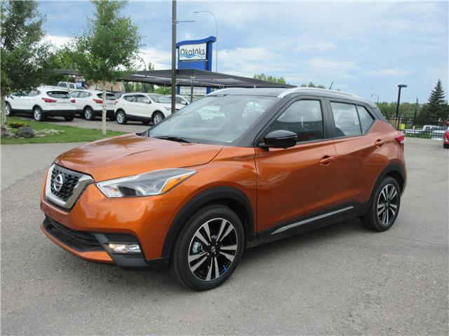 2019 Nissan Kicks SR (Stk: 9236) in Okotoks - Image 13 of 21