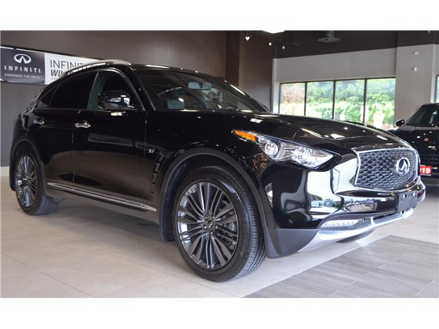 2017 Infiniti QX70  (Stk: H8673A) in Thornhill - Image 8 of 32