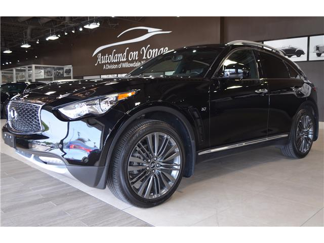 2017 Infiniti QX70  (Stk: H8673A) in Thornhill - Image 10 of 32