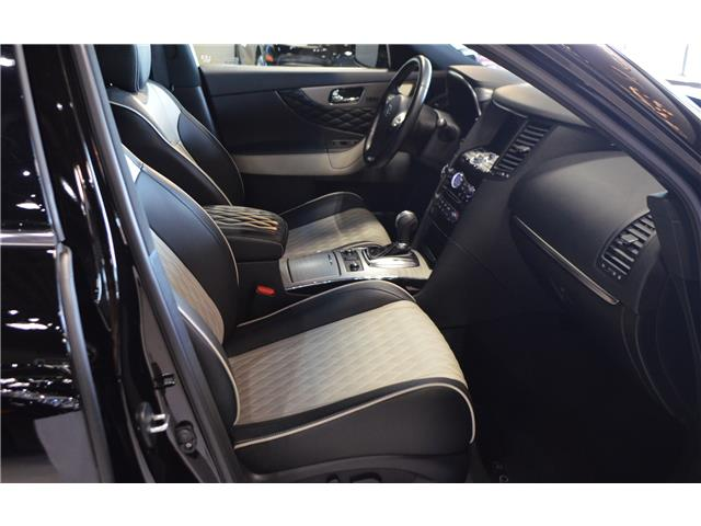 2017 Infiniti QX70  (Stk: H8673A) in Thornhill - Image 22 of 32