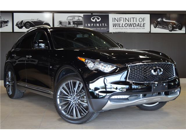 2017 Infiniti QX70  (Stk: H8673A) in Thornhill - Image 3 of 32